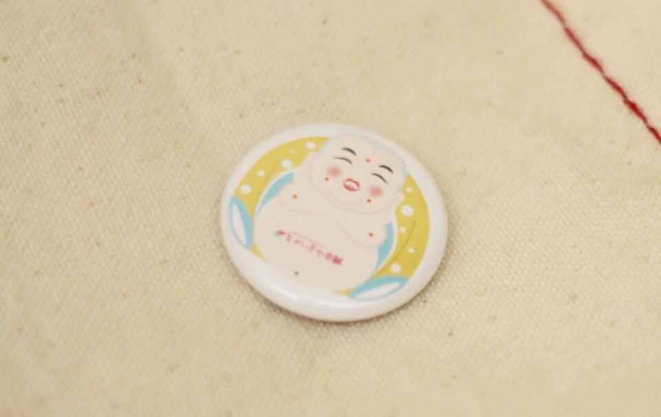 妊活手帳®︎ご購入で木村さんバッジプレゼント