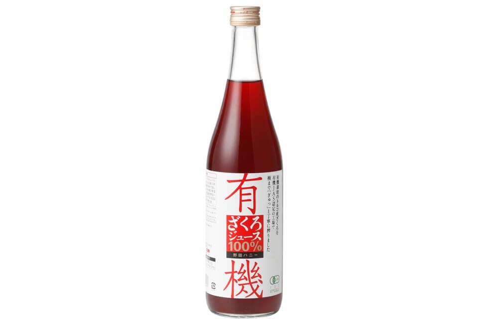 有機ざくろジュース100%(710ml) 1本