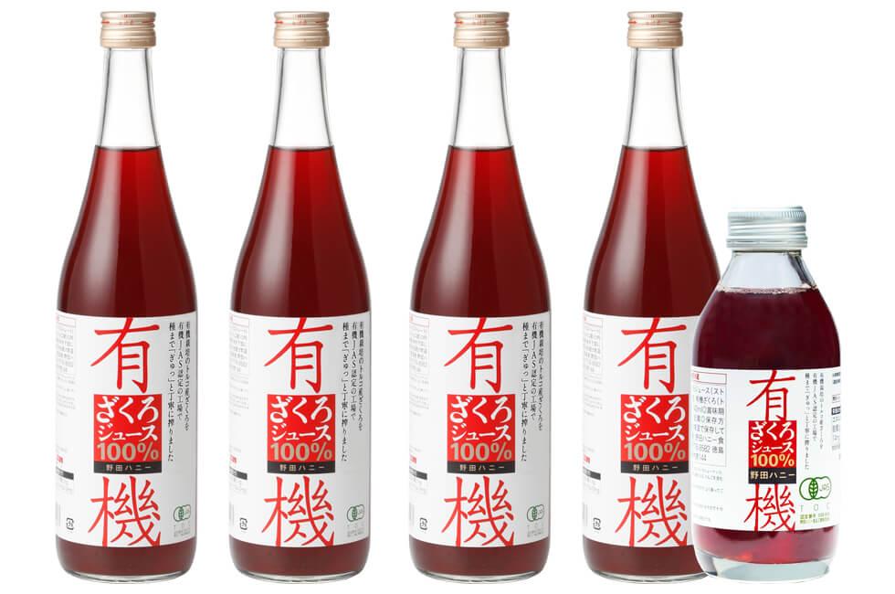 有機ざくろジュース100%(710ml) お得な4本セット