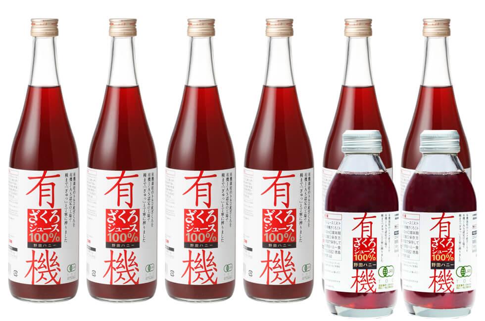 有機ざくろジュース100%(710ml) お得な6本セット